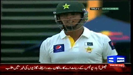 Younis's century rescues Pakistan in first Test