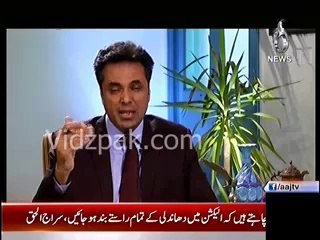 Why PTI failed to stop rigging in Election 2013 ? Imran Khan answers