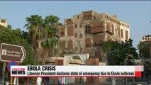 Saudi man being tested for Ebola dies