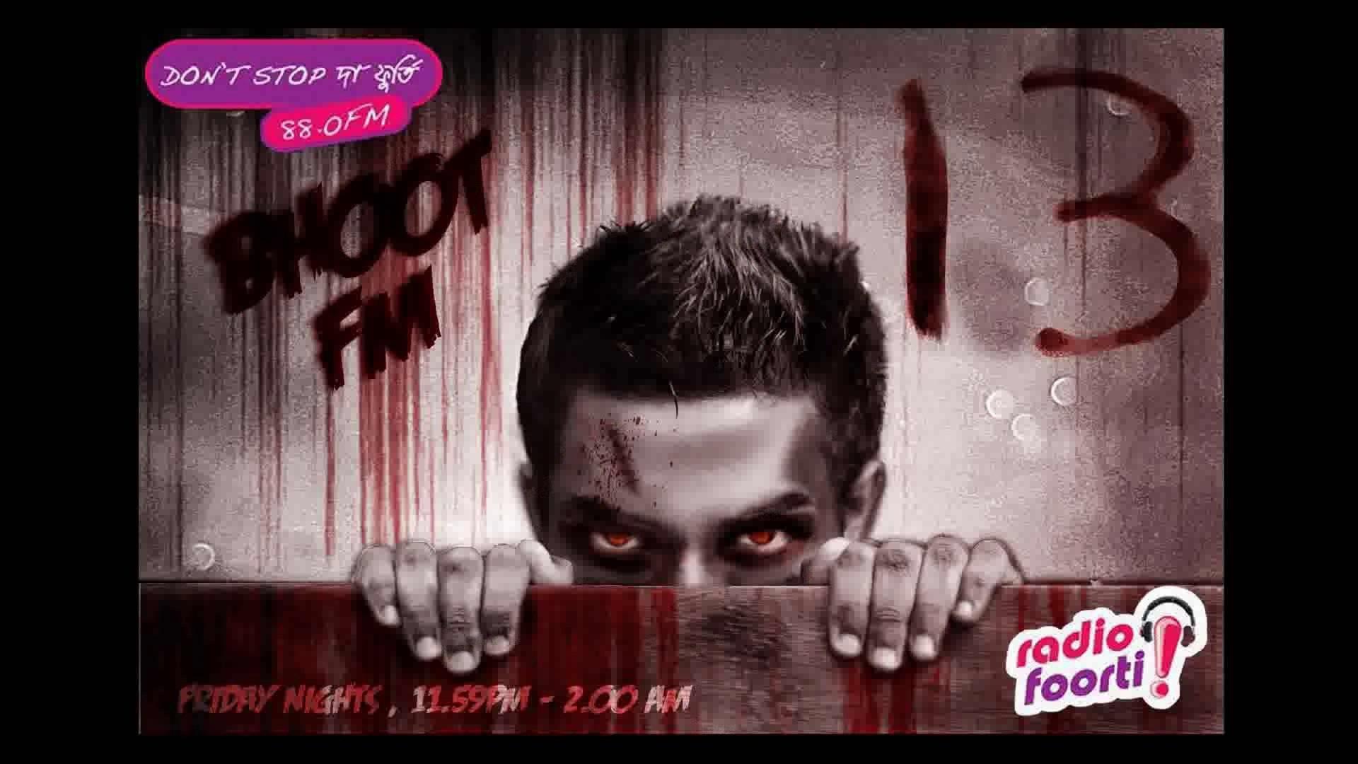 Bhoot Fm Voyer Koboch Full Cd, Voyer Koboj - Bhoot FM