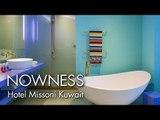 """Hotel Missoni Kuwait"" by Missoni"