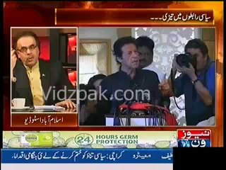 How Imran Khan Shuja Pasha story gone viral through one sms in Paksitan Politics - Dr.Shahid Masood Reveals