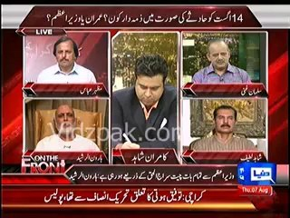 PAT Workers may join PTI Azadi March if govt. keep using force against PAT - Haroon Rasheed