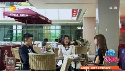 深圳合租記(一男三女合租記) 第39集 ShenZhen Ep39