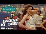 Exclusive: Engine Ki Seeti Video Song   Khoobsurat   Sonam Kapoor