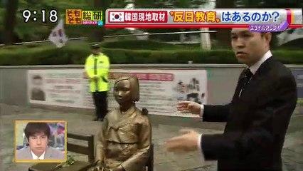 """【動画】韓国人は日本のことが""""どう""""嫌いなの?慰安婦ネタが終了しつ..."""
