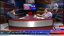 Bolta Pakistan (7th August 2014) Bolta Paksitan… Ghair Janibdrana shafat…
