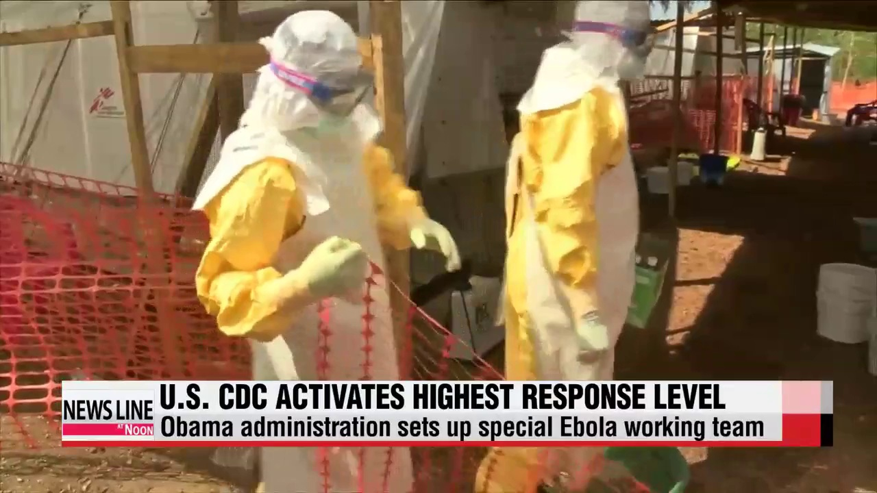 World Health Organization to announce decision on Ebola outbreak