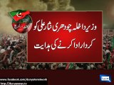 Dunya news-Efforts to eliminate stress between Govt and PTI on Azadi march continues