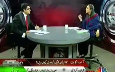 MARVI MEMON EXPOSED — PMLN mein Aurton ke Izat hai