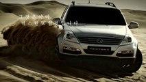 [Ssangyong Motor] Rexton W TVCF (쌍용자동차 새로운 렉스턴W TVCF 영상)