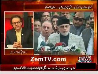 Dr. Shahid Masood Revealing Thrilling Revelation on Dr. Tahir-ul-Qadri's Arrest