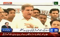 Shah Mehmood Qureshi Clearly said that No matter what Happens 14th Aug PTI Azadi March will be held towards Islamabad