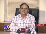 GU Professor Sharman Zala suspended, disavows of writing Vulgar letters to female professors, Ahmedabad - Tv9 Gujarati