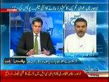Pakistan Aaj Raat (8th August 2014) Lahore Faisal Town A Battlefield