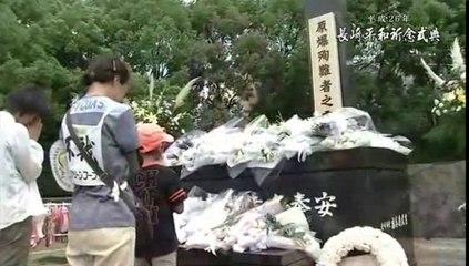長崎平和祈念式典「平和への誓い」被爆者代表