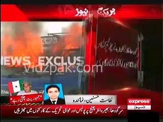PAT Workers burnt 8 Punjab Police Mobiles in Sargodha