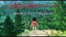 Sanzoku no Musume Ronja - Preview