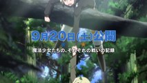 Strike Witches Operation Victory Arrow - Preview