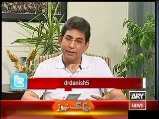 PTI is the most popular party among youth - Dr.Danish
