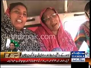 Ambulance carrying dead body of minor child stuck in road as Punjab roads were blocked with containers