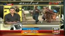 Khara Sach, 9 August 2014, Mubashir Luqman Ary News, Kharra Sach, 9th August 2014