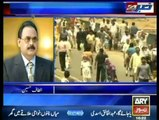 Altaf Hussain's warning to Govt We will seal the country if our delegation is not allowed to join Youm-e-Shuhada