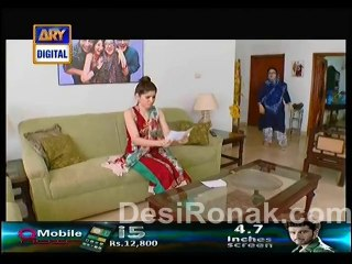 BulBulay - Episode 307 - August 10, 2014 - Part 1