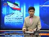ٰاخبارات کا جائزہ | Presidential elections in Turkey | Newspapers Review | Sahar TV Urdu