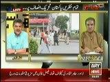 Khara Sach With Mubashir Lucman (9th August 2014) Tamam Nazren Pakistan Tehreek e Insaf Per