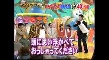 勝康子の凄まじいマジック!! 前田知洋がスタジオで実演した奇跡の超マジックの一部始終!!