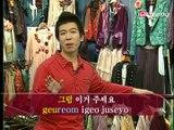 Traveler's Korean(Japanese 日本語) S1Ep08 これはいくらですか。 이거 얼마지요?[i/geo eol/ma/ji/yo]