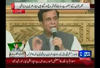 Pervez Elahi Exposing Shahbaz Sharif In Today's Press Conference