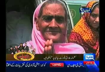 Shahbaz Sharif Before & After Elections