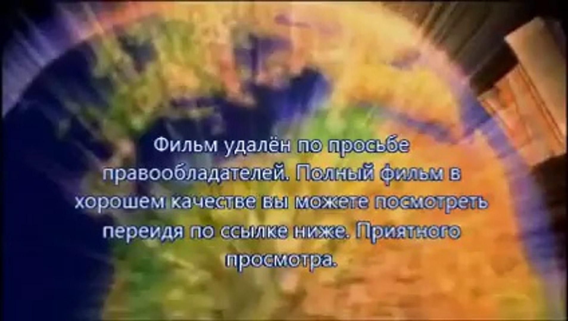Судная ночь 2 youtube