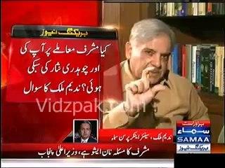 Shabhaz Sharif Pervaiz Musharraf ke mutalik sawal ko gol kargaye
