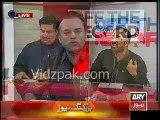 Kashif Abbasi vs PAT Omer Riaz Abbasi