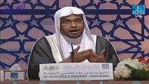 ضمَّة القبر - الشيخ صالح المغامسي