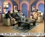 Mard-e-Momin 12-april 2014