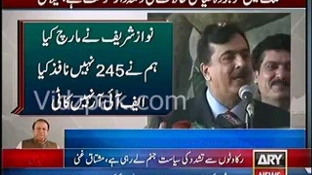 If i was a Pm , i would have welcome Imran Khan & Qadri to Islamabad - Yousaf Raza Gillani