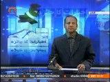 ٰاخبارات کا جائزہ | American attack against DAESH | Newspapers Review | Sahar TV Urdu