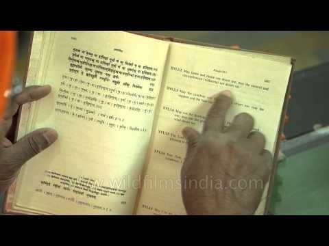 Atharvaveda – Sacred text of Hinduism