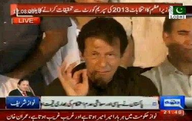 Imran Khan's rejects Nawaz Sharif's Speech in press conference.