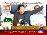 Imran Khan Important Press Conference after PM Address to Nation - 12th August 2014