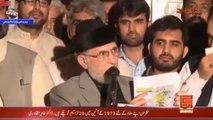Dr. Tahir-ul-Qadri's Press Conference at 10:00 PM - 12 August 2014