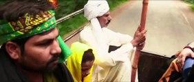 Jeenay Chalay ! Movie Dukhtar ! Shafqat Amanat Ali ! Latest Urdu Video Song 2014 ! mG