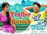 Oka Laila Kosam Trailer Review | Naga Chaitanya and Pooja Hegde