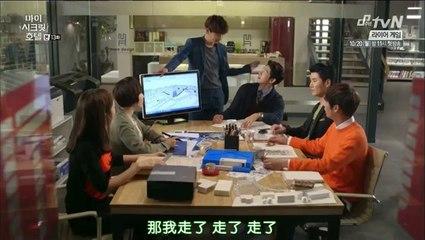 我的秘密飯店 第13集(上) My Secret Hotel Ep 13-1