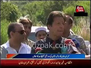 Imran Khan demands judicial inquiry into Multan Qasim Bagh tragedy