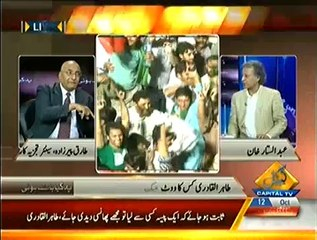 Yeh Kya Baat Huye  – 12th October 2014 Multan Mein Halakatein Zimadar Kaun